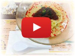四川担々涼風麺✩