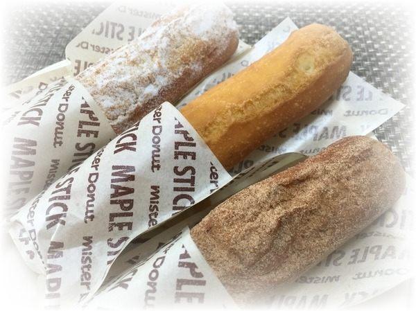 【ミスド】メープルスティックとクッキークルーラー1